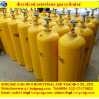 high quality dissolved 40l acetylene gas cylinder of chinagascylinder high quality dissolved 40l acetylene gas cylinder of chinagascylinder