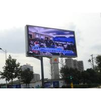 China DIP Commercial LED Screen , P8 Full Color LED Display 256mm*128mm wholesale