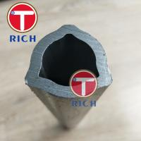 China Carbon Seamless Triangle Pto Shaft Tubing DIN 2391 For Algricultural Machineries wholesale