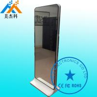 Buy cheap 47 Inch Hotel Digital Signage Magic Mirror Display Android Lcd Media Player from wholesalers