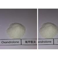 China 99% Purity Cutting Cycle Steroids Oxandrolone Anavar For Weight Loss 53-39-4 wholesale