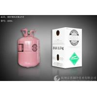 Quality Mixed Refrigerant  R410 (r125+r32) for sale