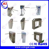China 9-year professional manufacturer access control visitor counting turnstile/visitor managem wholesale