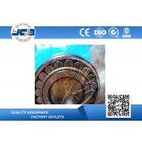 China GCr15 P4 21313E Stainless Steel Roller Bearing 65 Mm ×140mm ×33mm OEM Accept wholesale
