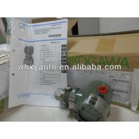 China Yokogawa differential pressure transmitter EJA530E Yokogawa  EJX530A-EBS4N-02DDL/KU2/M15 made in Japan wholesale