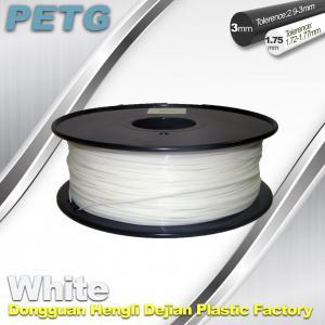 China PETG 3D Printing Filament Materails 1.75mm / 3.0mm 1.3Kg / Roll wholesale