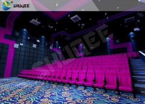 China 5 Digital Effects Lighting, Rain, Smoke, Bubbles, Snow for Sound Vibration Cinema wholesale