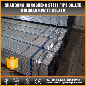 China pre-galvanized square tube on sale