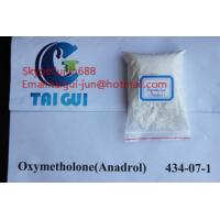China Bulking Cutting Cycle Steroids , Anadrol Oxymetholone Bodybuilding 434-07-1 wholesale