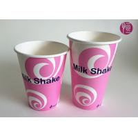 China Double PE Coated Cold Paper Cups With Top Dia 90mm , 12oz And 16oz wholesale