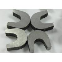 China High Powered Strong Permanent Magnets With C Shape For Magnetic Separators wholesale