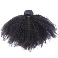 China Afro Kinky Curly Hair  No Shedding , No Tangling 100% Brazilian Human Hair Extensions  wholesale