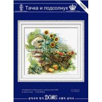 China beautiful chinese embroidery kit dmc cross stitch patterns for home decoration wholesale