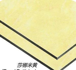 China 4mm Solid Aluminium Cladding wholesale