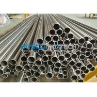 China ASTM A213 Sanitary Tube Bright Annealed wholesale