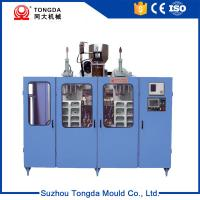 Extrusion blow molding machine for Oil lubricant bottles