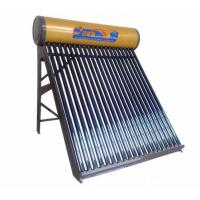 China 167L Compact Non-Pressurized Solar Water Heater , 25mm Diameter Hail Resistance wholesale