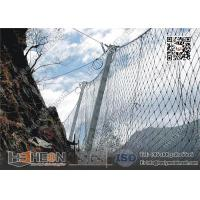 China SNS Passive Rockfall Barrier System   Rockfall Catch Fencing wholesale
