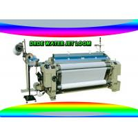 China High Efficiency 190CM Water Jet Loom Machine For Manufacturing Polyester Cloth wholesale