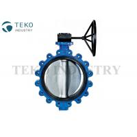 China Gear Operation API609 Butterfly Valve , JIS 10K Drilled Cast Iron Butterfly Valve For Water Prifier wholesale