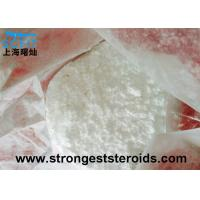 China AOD9604 221231-10-3 Acetate Polypeptide Hormones 99% 100mg/ml For Bodybuilding wholesale