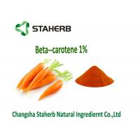 China Carrot Extract Natural Food Additives β- Carotene 1% Caducity Resistant on sale