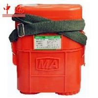 Buy cheap ZYX30 Compressed Oxygen Self Rescuer Breathing Apparatus from wholesalers
