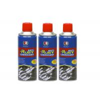 China Eco - Friendly Anti Rust Lubricant Spray 250ml Car Rust Prevention Products wholesale