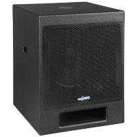 China 18 inch passive Subwoofer Stage Sound System Speakers for concert and liviing event VC18B wholesale
