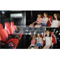 China Mini Mobile 5D Cinema With Counting System For Indoor / Outdoor wholesale