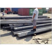 China Q235B Low Carbon Mild Steel Rods with Plain Surface Hot rolled Technique wholesale