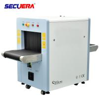 China Less Leakage X Ray Scanning Machine 1.0 KW Life Longer For Government Office wholesale