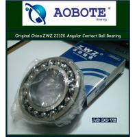 China ZWZ 2212K Spherical Ball Bearing OPEN with ABEC-5 60*110*28MM and High Speed wholesale