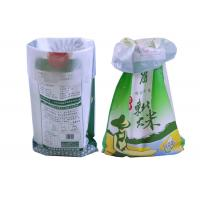Buy cheap 50Kg Polypropylene Packaging Bags , Woven Polypropylene Sacks Recyclable from wholesalers