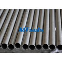China Fluid Transportation DN80 Stainless Steel Seamless Pipe Annealed / Pickled wholesale