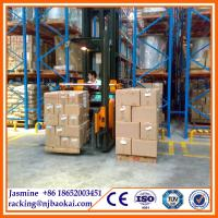 China High strength and Durable Warehouse Metal Stacking Rack wholesale