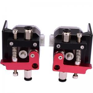 China MK8 3D Print Head Extruder wholesale