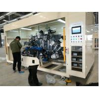 Buy cheap Ultrasonic Punching and Welding Machine for Automative Front Bumper from wholesalers