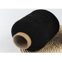 China Black Polyester Elastic Thread , 100# Latex Rubber Yarn For Elastic Cord on sale