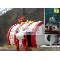 China Special Design 5D Simulator With Adventure Movies And Virtual Reality Effects wholesale