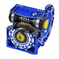 China NMRV50/110 Ratio 750/900/1200 small engine with gearbox helical gear box wholesale