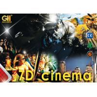China Exciting 3DOF & 6DOF 220v 7D Cinema Theater 220v Power Energy Saving on sale