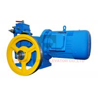 Quality VVVF / AC1 Control Gear Traction Machine Home Elevator Parts SN-TMYJ80 for sale