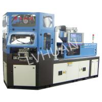 China Oduct Bottle Real Shot Precise Injection Moulding Machine , Fully Automatic Blow Moulding Machine wholesale