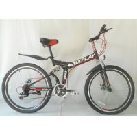 Buy cheap Alloy Stem Hardtail Cross Country Bike Steel Suspension Folding Frame from wholesalers