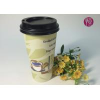 China Custom Printed 20oz  Hot Paper Cups With Lid , Eco Friendly Disposable Coffee Cups wholesale