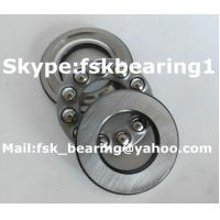China Custom Japan NSK 51202 Minature Ball Bearings 15mm x 32mm x 12mm wholesale