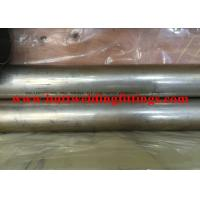 China Seamless C70600 C71500 CuNi Alloy Tube / Pipe BIS / API / PED ASTM B111 wholesale