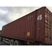 China Second Hand Goods High Cube Shipping Container Steel Material wholesale