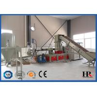 Buy cheap Single Screw Waste Recycle Plastic Granules Making Machine PP/PE from wholesalers